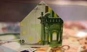 «Κόντυνε» κατά 32 δισ. το βουνό των μη εξυπηρετούμενων δανείων