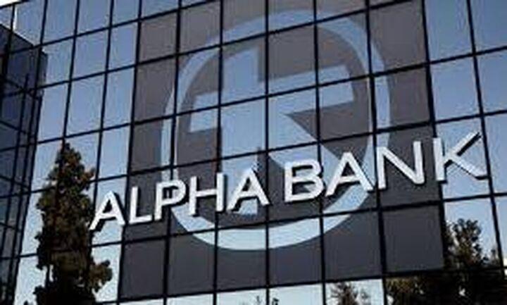 Alpha Bank: Αναπροσαρμόζει τα επιτόκια δανείων και καταθέσεων