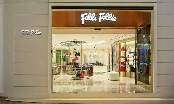 Folli Follie: Ματαιώθηκε η συζήτηση για το αίτημα πτώχευσης