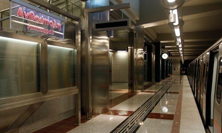 Κανονικά θα λειτουργήσουν αύριο μετρό, τραμ και ηλεκτρικός