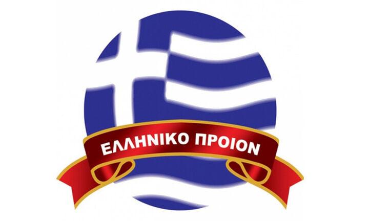 «Πόλεμο» στις ελληνοποιήσεις κήρυξε ο ΕΦΕΤ