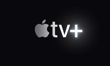 Το Apple TV+ έρχεται και στην Ελλάδα