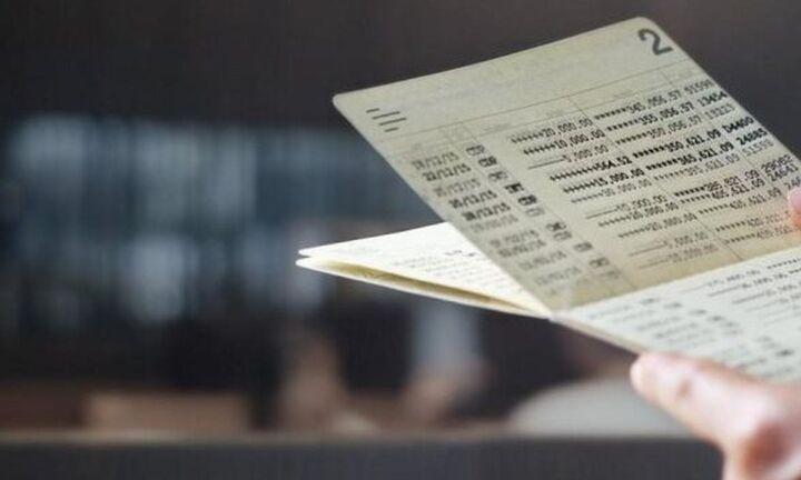 Παρέμβαση για ταχύτερη αποδέσμευση τραπεζικών λογαριασμών