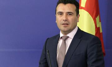 Κάλπες στη Βόρεια Μακεδονία στις 12 Απριλίου