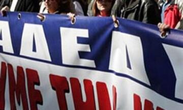 Συλλαλητήριο της ΑΔΕΔΥ την Πέμπτη