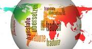 Η Paloservices στρατηγικός συνεργάτης για την Ελλάδα και την Νοτιοανατολική Ευρώπη
