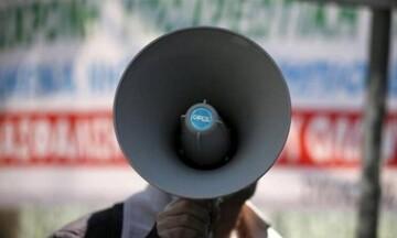 Συγκεντρώσεις στο κέντρο της Αθήνας κατά του πολυνομοσχεδίου