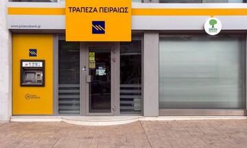 Στρατηγική συμφωνία Πειραιώς – Intrum για τη διαχείριση «κόκκινων» δανείων