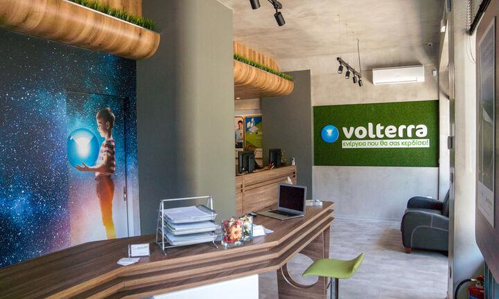 Νέο κατάστημα της Volterra στην Καλαμαριά