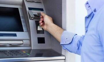 Προμήθειες 700 εκατ. ευρώ κατέβαλαν οι καταναλωτές στις τράπεζες