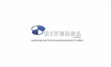 Diversa: Συμφωνία για παραγωγή βιομάζας
