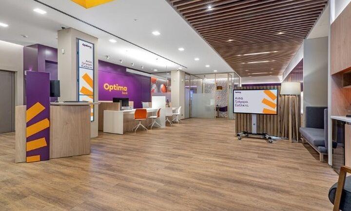 Ποια είναι η νέα τράπεζα Optima Bank