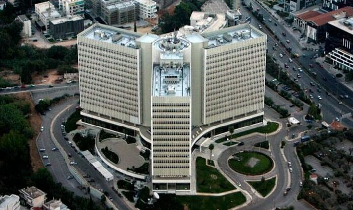 Αναβάθμιση του αξιόχρεου του ΟΤΕ από την S&P
