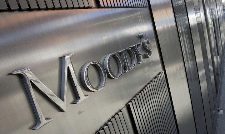 Moody's: Θετική εξέλιξη η πρόωρη αποπληρωμή των δανείων του ΔΝΤ