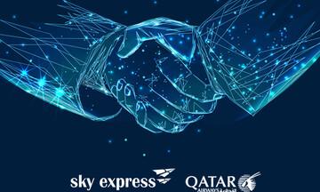 Συνεργασία της Sky Express με την Qatar Airways