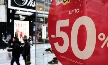 Φθινοπωρινές ενδιάμεσες εκπτώσεις: Ανοικτά καταστήματα την Κυριακή