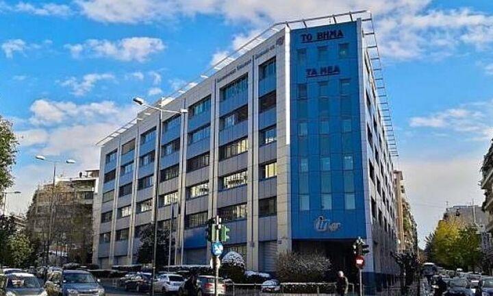 H Trastor απέκτησε το κτίριο της Μιχαλακοπούλου που στέγαζε τον ΔΟΛ