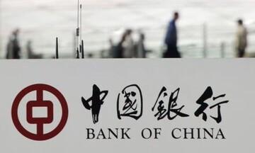 Ανοιγμα της Bank of China στην Ελλάδα