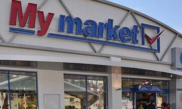 Το πρώτο εικονικό σούπερ μάρκετ από τη My market