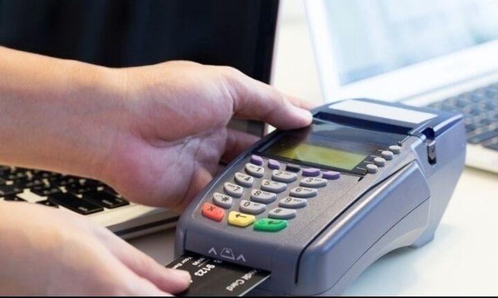 Πλαφόν 20.000 ευρώ για τις ηλεκτρονικές συναλλαγές