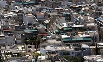 Προστασία α' κατοικίας: Οι νέες βελτιώσεις στον νόμο