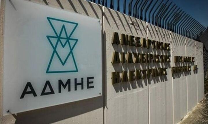 ΑΔΜΗΕ: Το 2020  η ηλεκτρική διασύνδεση Κρήτης-Πελοποννήσου
