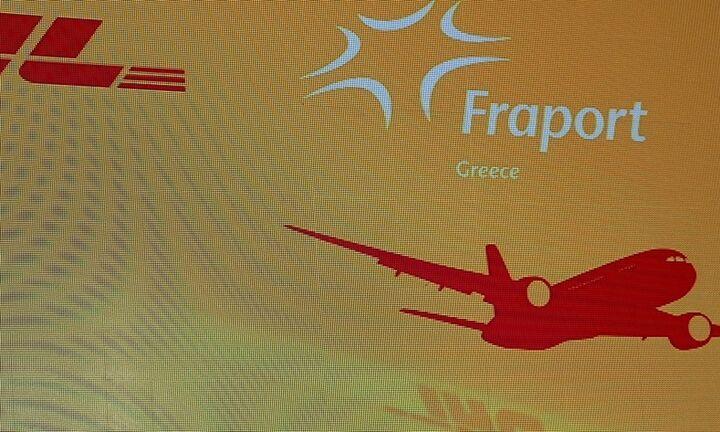 Επένδυση 7 εκατ. της DHL στη Θεσσαλονίκη