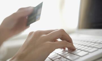 Τα τέσσερα μέτρα που μας σπρώχνουν στις ηλεκτρονικές πληρωμές