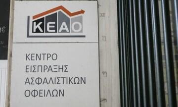 450.000 οφειλέτες ρύθμισαν ασφαλιστικές οφειλές άνω των 4,5 δισ. ευρώ