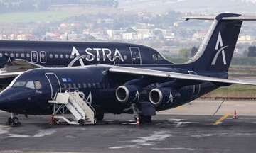 Αναταράξεις για την Astra Airlines