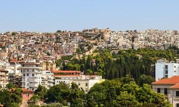 Τι ζητούν οι ξένοι στην ελληνική αγορά ακινήτων