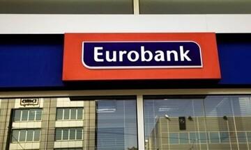 Συνεργασία Eurobank με Eurolife ERB στις ασφαλιστικές υπηρεσίες