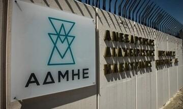 Ενδιαφέρον της State Grid για το 20% της «Αριάδνης» στη διασύνδεση της Κρήτης