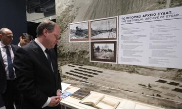 Εγκαίνια Επετειακής Έκθεσης για τα 90 χρόνια από την κατασκευή τουΦράγματος του Μαραθώνα