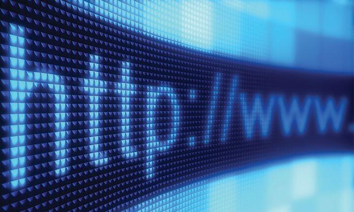 Aπό τις 14/11 τα domain names με ελληνικούς χαρακτήρες