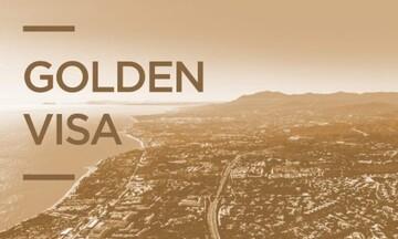 Τι ισχύει για τη χρυσή βίζα και πώς μπορούν να την αποκτήσουν ξένοι επενδυτές