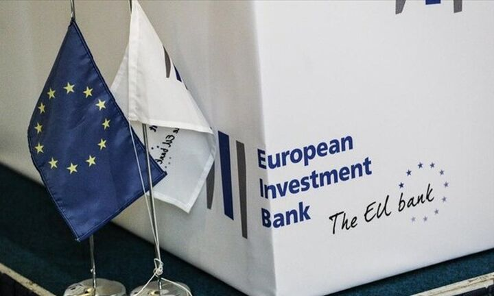 ΕΤΕπ: Τέλος στα δάνεια για project ορυκτών καυσίμων
