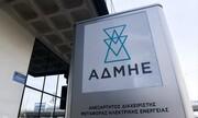 Oι μειοδότριες εταιρείες για τα καλώδια στη διασύνδεση Κρήτης-Αττικής