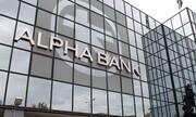 Alpha Bank: Οι κλάδοι που δημιουργούν θέσεις εργασίας-Η απασχόληση από το 2014 έως σήμερα