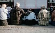 DW: Τα καλύτερα συνταξιοδοτικά συστήματα του κόσμου