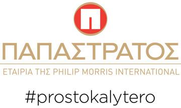 ΠΑΠΑΣΤΡΑΤΟΣ: Συμμετοχή στον 37o Αυθεντικό Μαραθώνιο Αθήνας
