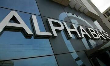 """Γυρίζει σελίδα η Alpha Bank με τιτλοποίηση """"κόκκινων"""" ανοιγμάτων ύψους 12 δισ."""