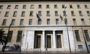 ΤτΕ: Ισοσκελισμένο το ισοζύγιο τρεχουσών συναλλαγών στο τέλος Σεπτεμβρίου