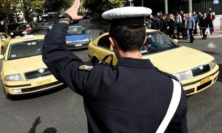 Κυκλοφοριακές ρυθμίσεις στην Αθήνα λόγω συγκέντρωσης στα Προπύλαια