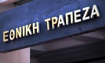 Εθνική : Στα 423 εκατ. ευρώ αυξήθηκαν τα χρέη στο εννεάμηνο