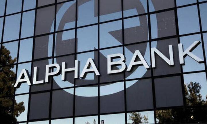 Αlpha Bank: Κάτω από το όριο 5% η συμμετοχή της Schroders