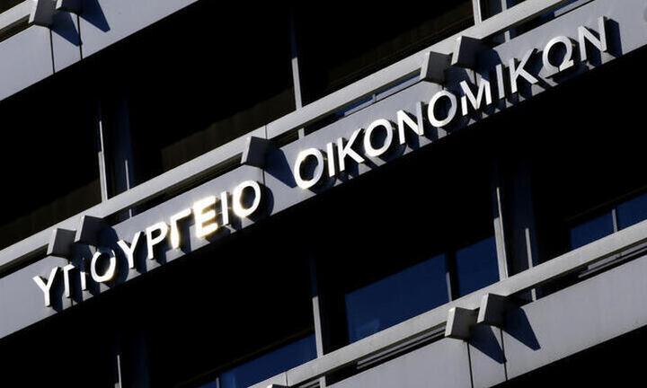 Η Ελλάδα πλήρωσε τα 2,7 δισ. στο ΔΝΤ