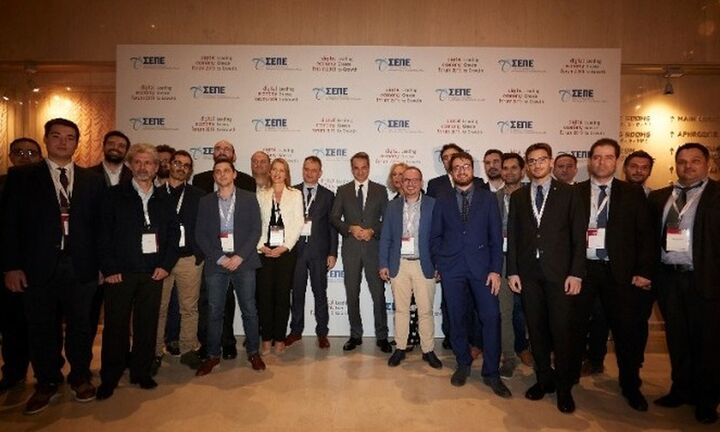 Διακρίσεις σε τρεις ελληνικές start ups στο Digital Economy Forum