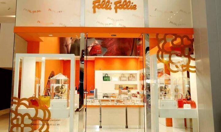 Συμφωνία αναδιάρθρωσης ανακοίνωσε η Folli Follie