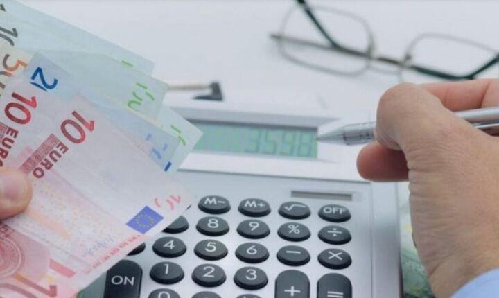 Αυτό είναι το φορολογικό νομοσχέδιο - Ολόκληρο το κείμενο